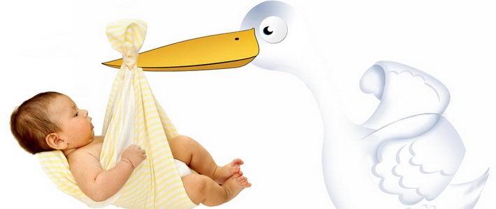 הריון ולידה - טיפים שימושיים