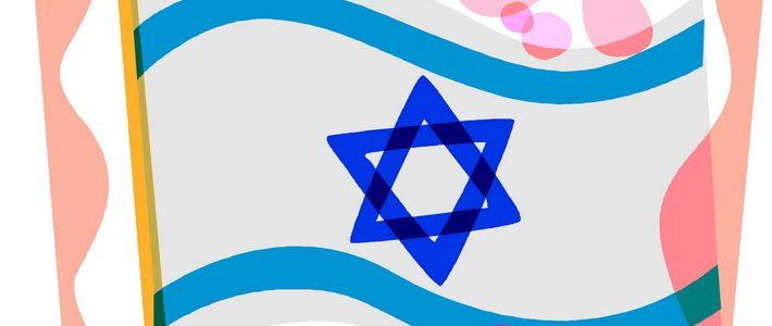 דברים שלא ידעתם על השפה העברית