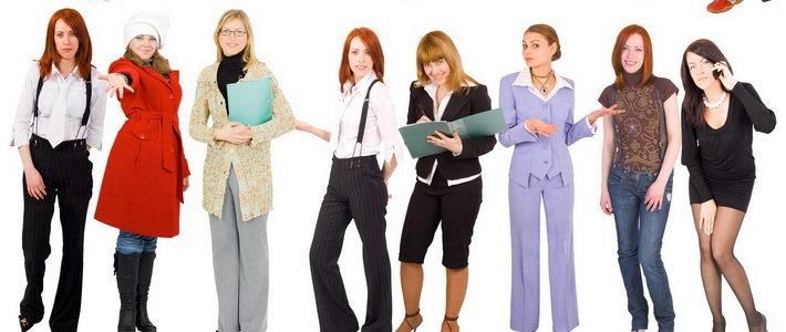 נשים עובדות