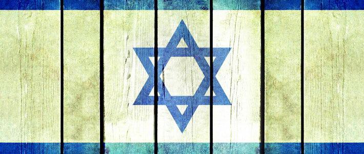החיים שלי בישראל המודרנית