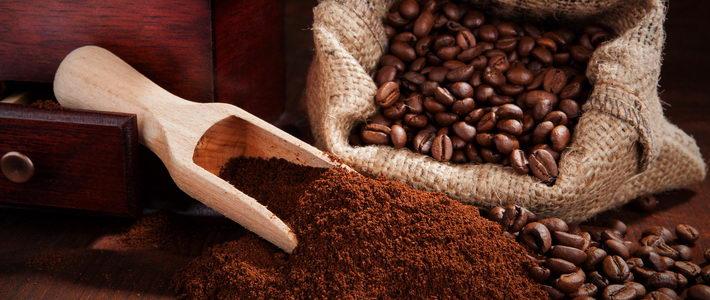 מקור הקפה