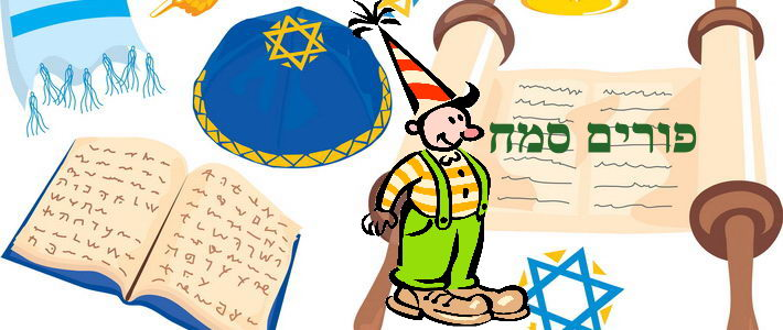Purim Greetings